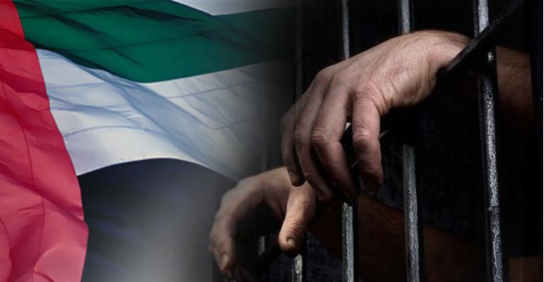 الإفراج عن الشقيقات الإماراتيات الثلاث بعد اعتقال تعسفي لأشهر