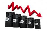 تقرير إماراتي يحذر من استمرار الاعتماد على النفط كمصدر للدخل