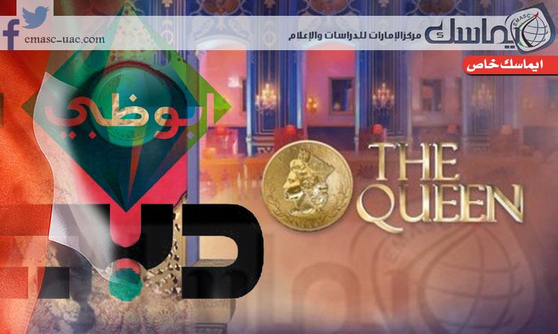 """""""ذا كوين"""" يفتح باب الأزمة بين وسائل الإعلام الرسمية والشعب الإماراتي"""