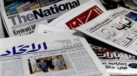 صحف الإمارات تهاجم شباب المنارة والحوثيين ووزارة التربية والتعليم