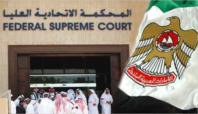 مواطن إماراتي أمام محكمة أمن الدولة بتهمة الانتماء لـ