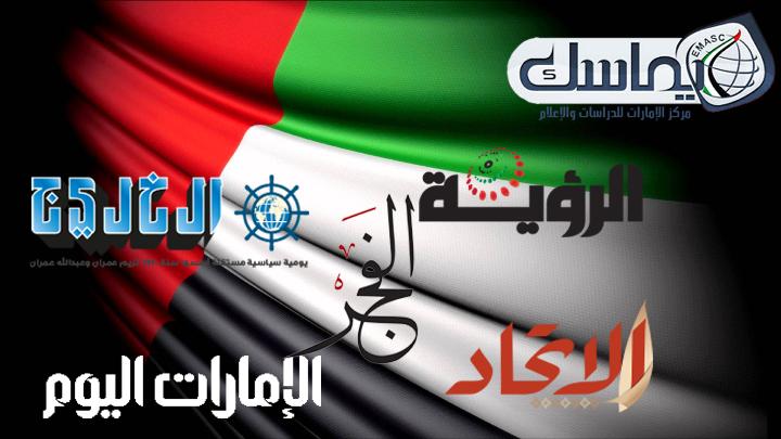 دماء شهداء الإمارات تحتل الصفحات الأولى.. وتشق الطريق لتحرير صنعاء