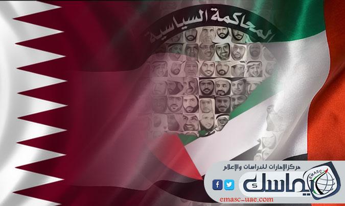 الإمارات في أسبوع.. ضغوط وراء إعلان العفو عن معتقلين قطريين وغياب الحديث عن معتقلي الإمارات